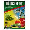 Фунгицид Топсин-М, 70% с.п. 10 г Sumi Agro
