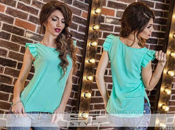 Блуза  шифоновая со складками на рукавах 4024