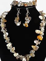Комплект: бусы, браслет, серьги Агат природный и вставки хрусталь 50 см. 025151