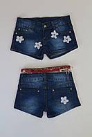 Джинсовые шорты для девочек 4- 14 лет