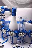Набор свадебный Flowers blue, фото 2