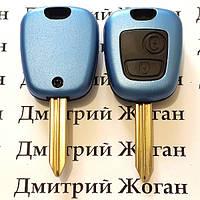 Корпус ключа для PEUGEOT Partner (Пежо Партнер) 2 кнопки, лезвие SX9
