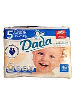 Подгузники Dada 5 Junior Premium (15-25 кг)