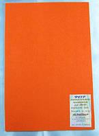 Фетр 1 мм 20х30  BIS-f-felt-orange /92-0