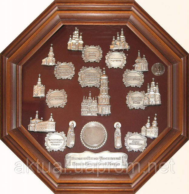 Коллаж Храмы Киево-Печерской Лавры