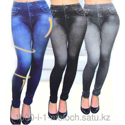 Джинсы Slim nlift caresse jeans, , фото 2
