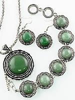 Подвеска, браслет и серьги с нефритом круглая форма, 23х23мм Код: 023770