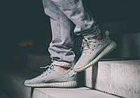 Мужские кроссовки Adidas Yeezy Boost 350 low серые, фото 1