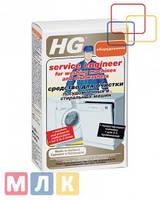 HG Средство для чистки посудомойных и стиральных машин, 2*100 г
