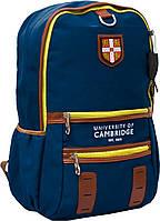 Рюкзак Cambridge 552965 CA069 1 вересня