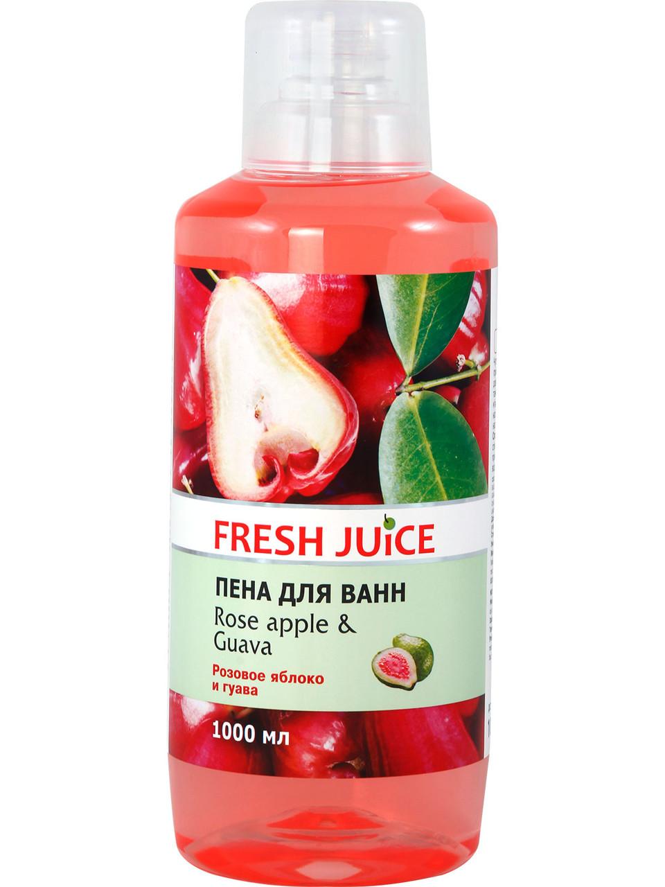 "Пена для ванн Розовое яблоко и гуава ТМ "" Fresh Juice"", 1000 мл."