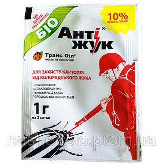 Инсектицид Антижук 1 гр. Транс Оил
