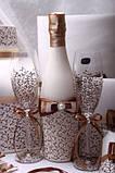 Набор свадебный Chocolate, фото 4
