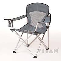Кресло «Берег» туристическое раскладное серое