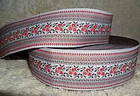 Тесьма декоративная с тканым орнаментом. 34  мм