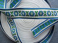 Тесьма декоративная с тканым орнаментом. 22 мм