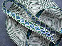 Тесьма декоративная с тканым орнаментом. 16 мм