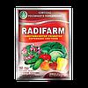 Радифарм, 25мл (Биостимулятор корневой системы)
