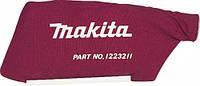 Пылесборник ткань Makita