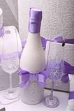 Набор свадебный Purple bow, фото 5