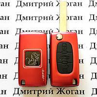 Корпус выкидного ключа для PEUGEOT (Пежо) 3 кнопки
