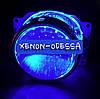 СИНИЕ Дьявольские Глазки для подсветки любых линз / Devil Eyes Rings for Projector Lens (BLUE)