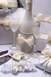 Набор свадебный Карамель, фото 4
