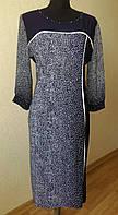 Платья  больших размеров 50-56рр.Лорейн