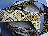 Тесьма декоративная с тканым орнаментом. 28 мм