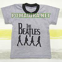 Детская футболка для мальчика The Beatles р. 92 ткань КУЛИР-ПИНЬЕ 100% тонкий хлопок ТМ Ромашка 3109 Серый