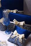 Набор свадебный Mazarine, фото 4