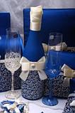 Набор свадебный Mazarine, фото 5