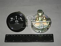 Амперметр АП-111 ВМТЗ, ХТЗ (Владимир). АП111-3811010