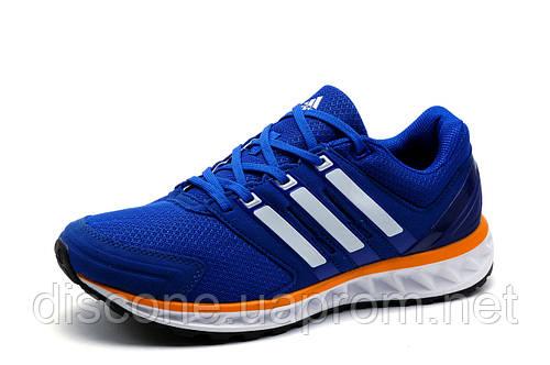 Кроссовки мужские Adidas Falcon Elite rs 3u.