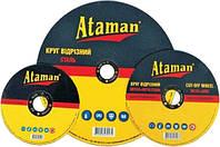 Круги отрезные по металлу ATAMAN 41 14А 125 2,0 22,23 (25 шт/уп) (40-107)