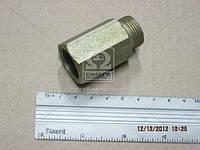 Клапан обратный (штуцер рессивера) (МАЗ). 5432-3515210