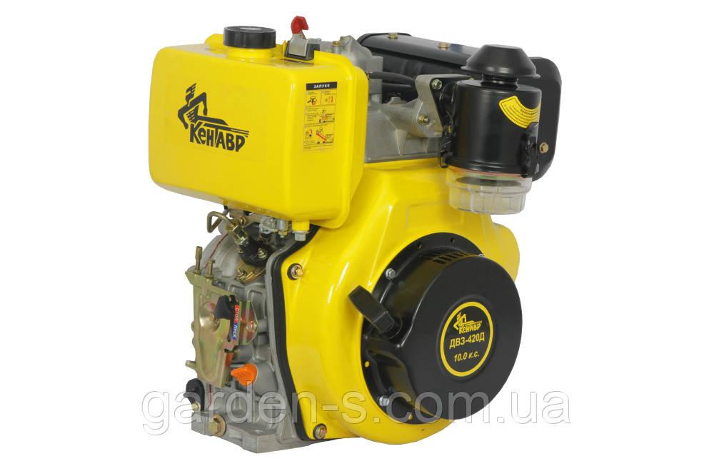 Дизельный двигатель Кентавр ДВЗ-420Д 10 лс