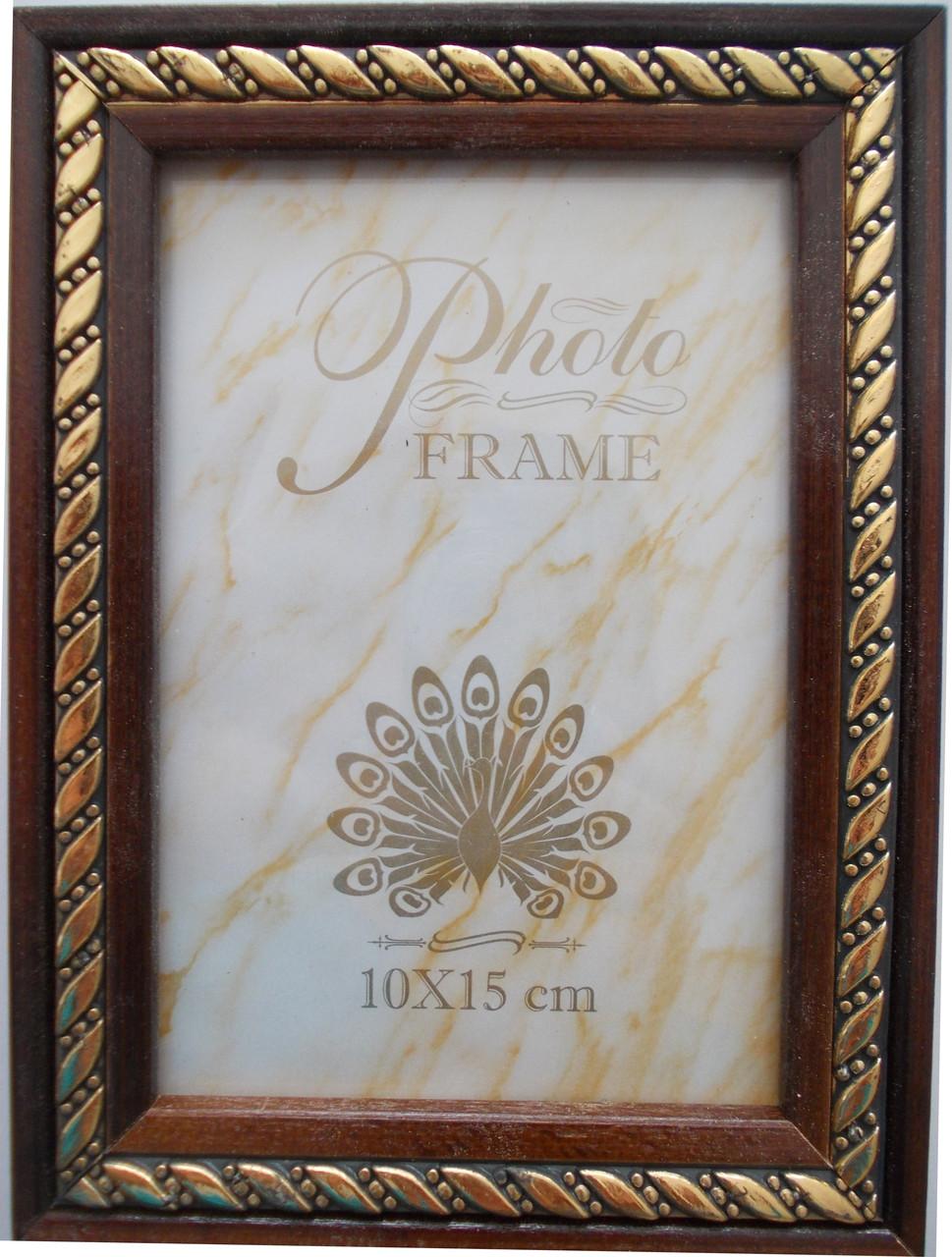 Рамка деревянная 10х15 коричневая