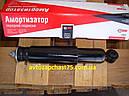 Амортизатор Ваз 2101- 2107  передний со втулкой (производитель ОАТ-Скопин, Россия), фото 5