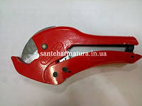 Ножницы большие для полипропиленовых и металлопластиковых труб 20-40