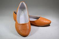 Женские балетки натуральная кожа оранжевая магнолия размеры:36,37,38,39,40