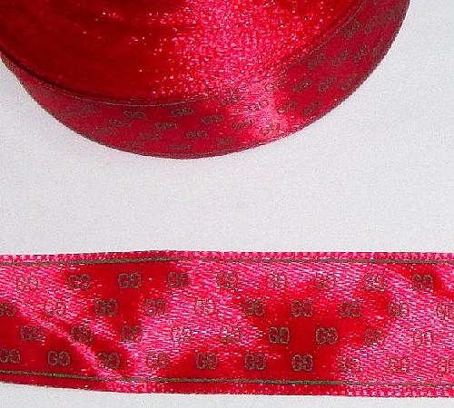 Лента атлас G 2,5 см, красная