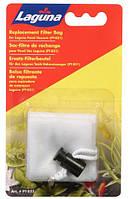 Cменный мешок Hagen Laguna для прудового пылесоса Pond Vac, 31х15 см