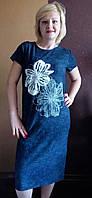 Модное женское  платье джинс (48-54), доставка по Украине