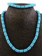 003568 Браслет и бусы голубые комплект бижутерия 18 см.