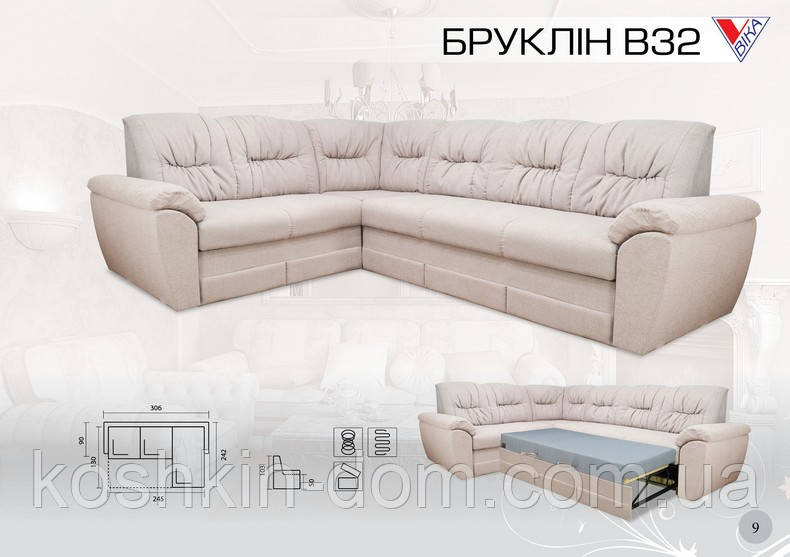 Угловой диван Бруклин В 32 дельфин
