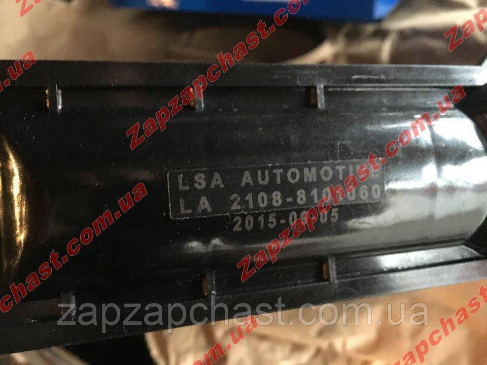 Радиатор отопителя (печки) алюминиевый ВАЗ 2108-2115, ЗАЗ 1102-1103 таврия славута, ЛуАЗ, 2108-8101060, LSA