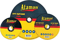 Круги отрезные по металлу ATAMAN 41 14А 180 2,5 22,23 (25 шт/уп) (40-114)