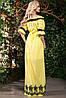 Утонченное, нежное платье, фото 3