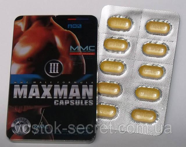 Препарат для потенции MaxMan III, 10 таблеток